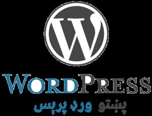 Pashto WordPress